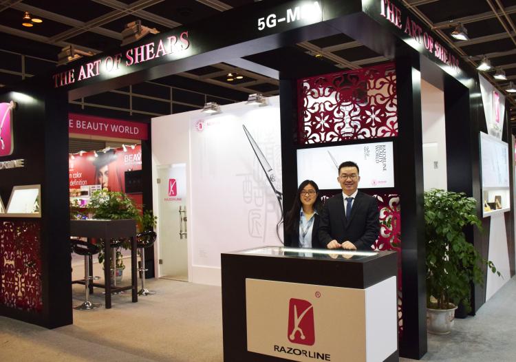 Cosmoprof booth Qiao Shen